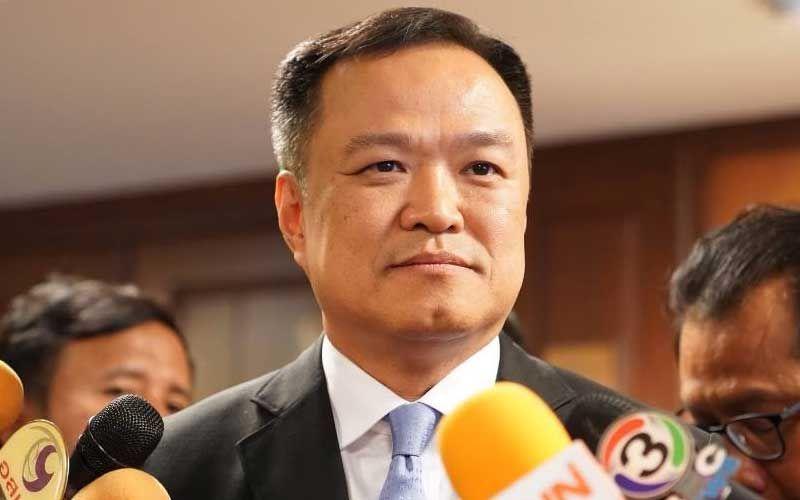 การเมือง - ไทยแบ่งแยกไม่ได้! 'อนุทิน'ลั่นจุดยืนใครแก้มาตรา1เป็นศัตรูกับภูมิใจไทย