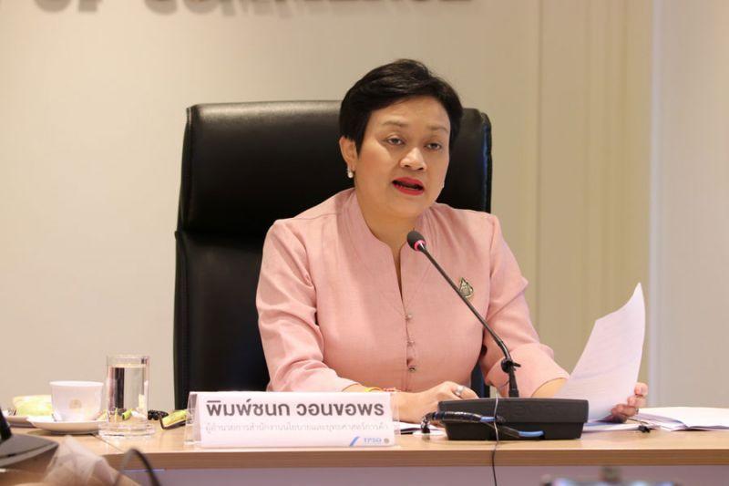 Image result for พิมพ์ชนก วอนขอพร