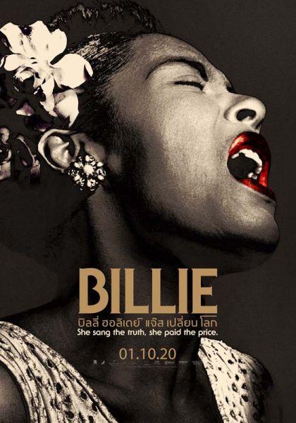 บันเทิง - เธอถูกข่มขืนตอนอายุ11 อายุ24เธอคือราชินีเพลงแจ๊ส BILLIE 'บิลลี่  ฮอลิเดย์ แจ๊ส เปลี่ยน โลก'