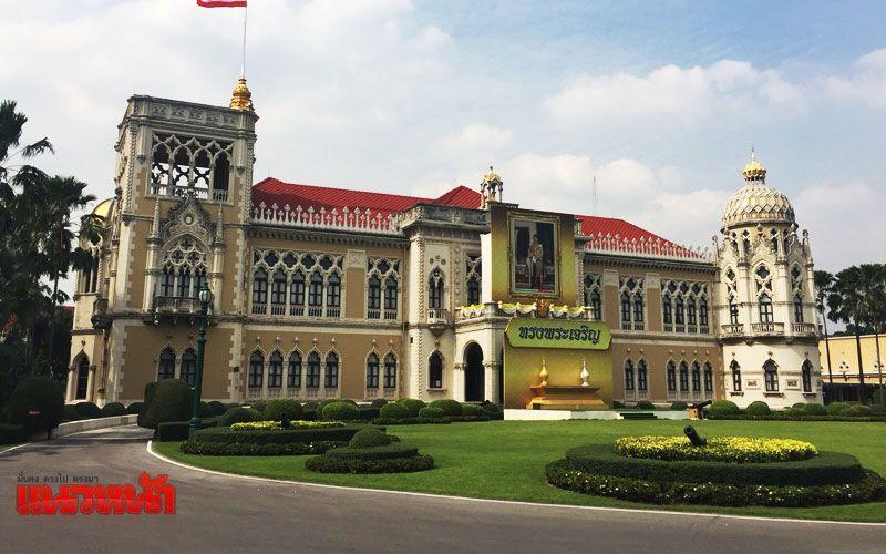 การเมือง - สรุปมติคณะรัฐมนตรี (ครม.) ประจำวันที่ 6 ตุลาคม 2563