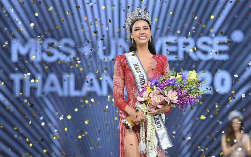 บันเทิง - มงลง!! 'อแมนด้า'คว้ามิสยูนิเวิร์สไทยแลนด์ 2020